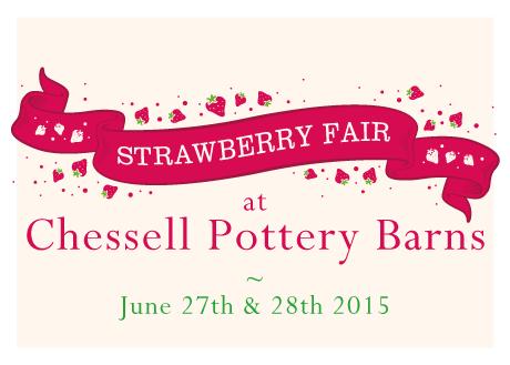 Strawberry Fair 2015